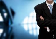 Czy warunkiem udziału w zamówieniu może być posiadanie doświadczenia?
